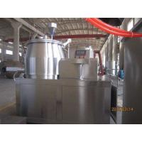 Buy cheap Professional High Speed Mixer Granulator Horizontal Type High Shear Lab Mixer from wholesalers