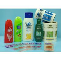 Glossy Lamination Self Adhesive Printed Labels Up To 12 Colors Strong Glue