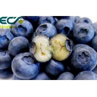 Buy cheap Blueberry powder; Oraganic Food Ingredients; Beauty effect, Freeze- Dried; eyes care; prevent cancer; antioxidant from wholesalers