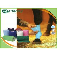 Buy cheap Non woven Horse cohesive bandage equine bandage hoof wrap bandage from wholesalers