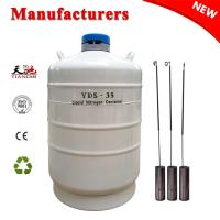 Buy cheap TIANCHI Industrial Storage Tank 35L Liquid Nitrogen Flask Quotation from wholesalers