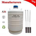 Buy cheap TIANCHI liquid nitrogen storage tank 35L in Pakistan from wholesalers