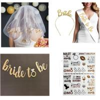 Buy cheap The new single party outfit, the wedding party carnival ball gown, the shoulder lead gold set 5 sets to buy. double-laye from wholesalers