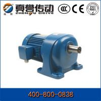 Buy cheap High Torque G3 Series Helical Gear Motor For Industrial / Construction from wholesalers
