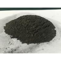 Buy cheap High Purity Ferro Silicon Dms Powders For Mining Industry ISO9001 Certificate from wholesalers
