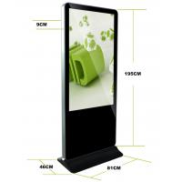 Buy cheap Shopping Mall Wireless LCD Floor Stand Display with MP4 MPG2 MP3 from wholesalers