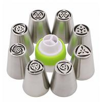 Buy cheap Amazon hot sales Stainless steel Russian pastry nozzles piping icing tips sets cake decorating tools from wholesalers