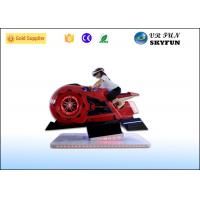 Buy cheap 9D Game 1 Seat VR Motorbike Simulator For Theater Mall Sell / Theater from wholesalers