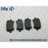Buy cheap 8K0698151 8R0698151 Auto Brake Pads For Audi A6 A4 Quattro A5 Allroad Q5 S5 from wholesalers