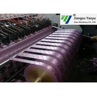 Buy cheap Plastic Woven Cloth Slitter Rewinder Machine Multi - Blade Cutter Energy Saving from wholesalers