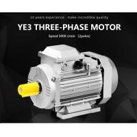 Buy cheap High Efficiency AC Motor Three Phase , Energy Efficient Induction Motor Cast Iron Body from wholesalers