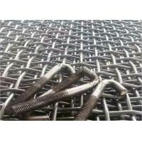 Buy cheap Self Cleaning Woven Wire Sheep Flooring, Steel Mesh Screen 3000 X 1830 Mm Size from wholesalers
