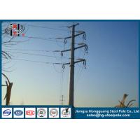 Buy cheap Customized Galvanised Steel Pole , High Voltage Power Distribution Poles from wholesalers