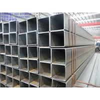 Buy cheap Non Alloy Welded Galvanised Steel Square Tube Hollow Section Black from wholesalers