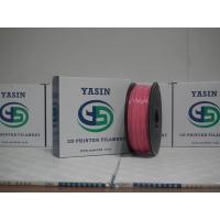 Customizable 1.75 Mm ABS Filament , Multicolor 3d Printer Filament For Medicine