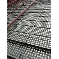 Buy cheap custom Architectural Perforated Metal panels Screen With Plum Hole 5mm from wholesalers