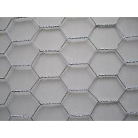 Buy cheap Hot Dipped Galvanized Chicken Wire Mesh product