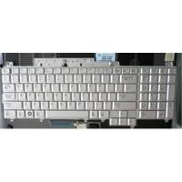 Buy cheap Keyboard For Dell Inspiron ( 1720 Silver ) from wholesalers