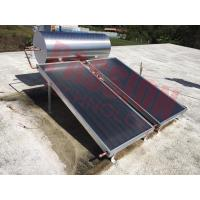 Buy cheap CE Integrative Stainless Steel Solar Heating Systems For Houses , High Powered from wholesalers