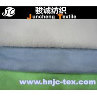 Buy cheap Recycle microfiber towel,hotel towel home use towel microfibre towel fabric Woven fabric from wholesalers