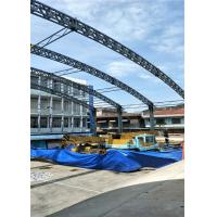 Buy cheap Philippines Steel Basketball court Shed, Metal Buildings Flexible Design from wholesalers