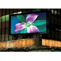 Buy cheap TOPLED P5 Outdoor Full Color LED Screen 140° Horizontal / Vertical Viewing Angle from wholesalers