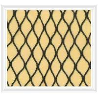 Buy cheap Dependable Cargo Safety Net from wholesalers