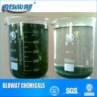 Buy cheap BWD-01 Water Decoloring Agent from wholesalers