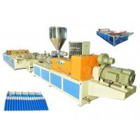 Buy cheap Multi-Layer PVC Corrugated Tile Production Line , UPVC Plastic Tile Making Machine from wholesalers