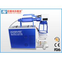 Buy cheap 50W Handheld Laser Marking Machine Metal Fiber Laser Printer Marker from wholesalers
