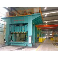 Buy cheap Light Curtain Protection H Frame Hydraulic Press Machine 2000 Ton Nominal Force from wholesalers