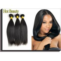 Buy cheap Natural Black Remy Virgin Human Hair Extensions Straight Type from wholesalers