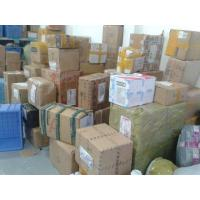 Buy cheap Guangzhou to Malaysia Singapore Australia international logistics package clearance to door delivery from wholesalers