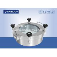 Buy cheap SS316L Circular Manhole Covers 450×100mm For Pharmaceutical Stirring Tank from wholesalers