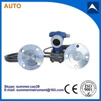 Buy cheap 4-20mA output differential pressure transmitter used for sugar mills from wholesalers