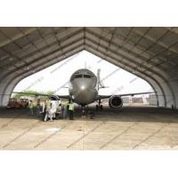 Buy cheap Portable Rainproof Aircraft Hangar Tent Curved Shape Aluminum Frame With PVC Roof Cover from wholesalers