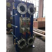 Buy cheap Titanium Gasketed Plate Heat Exchanger Stainless Steel  For Ship Lubricating Oil Cooling from wholesalers