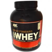 whey protien How to use whey protein whey protein is a nutritious form of protein that has  been isolated from milk whey and had its fat.
