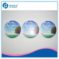 Buy cheap Waterproof Silk Screen Printed Self Adhesive Labels For Plastic Bottles from wholesalers
