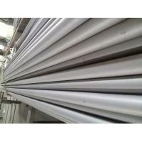 Buy cheap Superheater Heat Exchanger Tubing Austenitic Stainless Steel ASME SA213 Boiler Tube from wholesalers