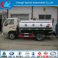 Buy cheap Dongfeng 5cbm 4X2 Water Delivery Tank Truck from wholesalers