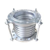 Buy cheap Metal Pipe Fittings Steam Pipe Expansion Joints Bellows ANSI / BS / JIS / DIN from wholesalers