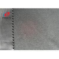 Buy cheap Interlock Sportswear Material Weft Knitted Fabric Grey Twill Fabric Anti - Static from wholesalers