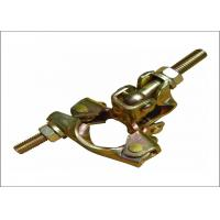 Buy cheap Electro Galvanized Swivel Scaffolding Joint Coupler Aluminium Scaffold Clamps from wholesalers