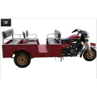 Buy cheap 250cc adult passenger tricycle (Item No.:HY250ZK-2A) from wholesalers