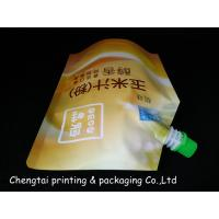 Buy cheap Safty Food Grade Stand Up Pouch With Spout / Stand Up Packaging Pouches from Wholesalers
