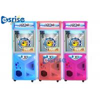 Buy cheap Blister Arcade Grabber Machine , Claw Vending Machine Happy World Prize from wholesalers