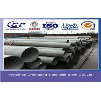 Buy cheap 48 Inch Round Heavy Wall Stainless Steel Pipe Seamless , Large Diameter 2500mm from wholesalers