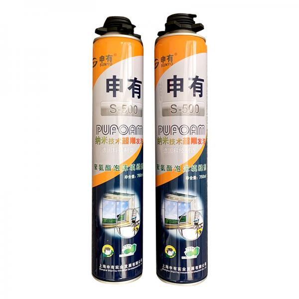 Buy cheap Heat Resistant 750ML One Component Hardener Pu Foam Spray Adhesive from wholesalers