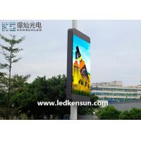 Buy cheap IP65 Waterproof Outdoor LED Displays / Digital Advertising Displays With Iron Cabinet from wholesalers